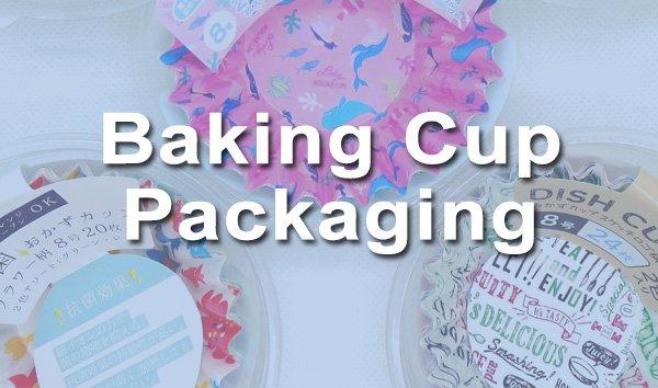 Baking Cups & Cupcake Liners Packaging